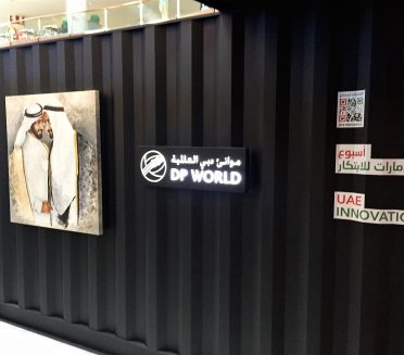 DP World Exhibition stand Dubai Mall