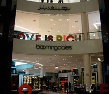 Bloomingdales retail signage by Sign Works in Dubai Mall