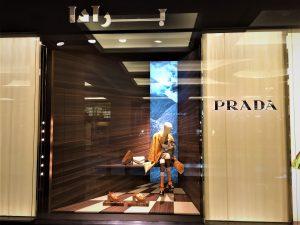 Prada Window by Sign Works in Dubai IMG_3