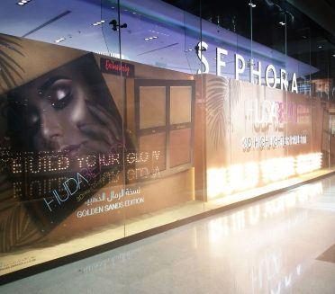 Huda Beauty window display at Sephora Dubai Mall