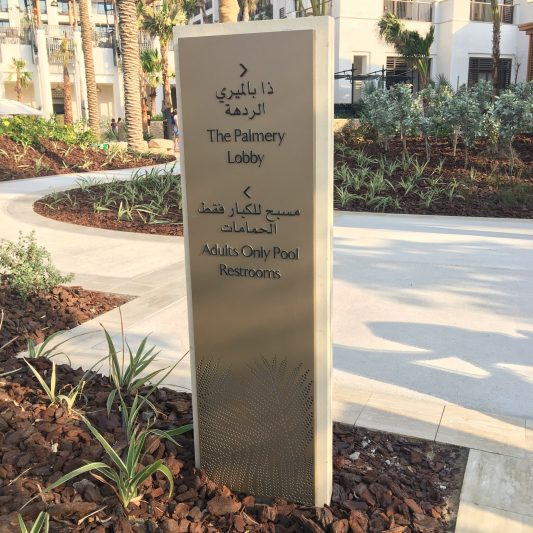 Wayfinding signage by Sign Works Dubai